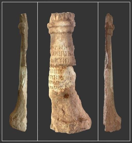lilibeo iscrizione
