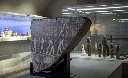 cod_16_faraoni