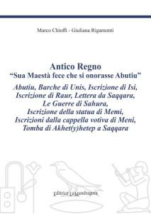 Copertina Chioffi-Rigamonti_Antico Regno
